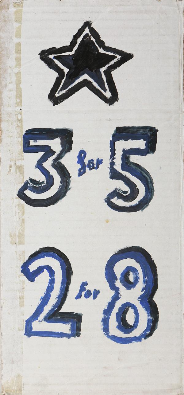 3, 4, 5, acrylic on cardboard, 9 x 40, 2013